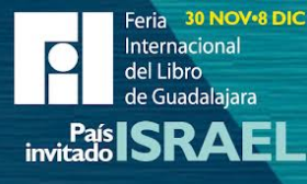 Casa Grande Hotel in Guadalajara presents the best events|Guadalajara International Book Fair 2014